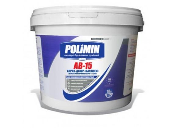 Штукатурка акриловая Polimin АВ-15 Акрил-декор барашек зерно 1,5 мм