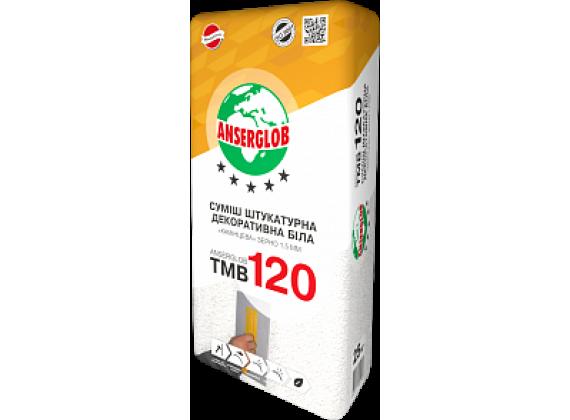 Декоративная минеральная штукатурка ANSERGLOB ТМB 120 (Барашек 1,5мм) белый
