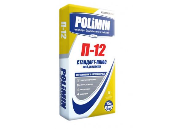 Клей для плитки Полимин П-12 Стандарт плюс