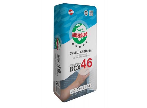 Смесь клеевая ANSERGLOB BCX 46 для мрамора