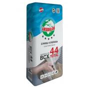 Клей ANSERGLOB BCX 44 total для наружных работ