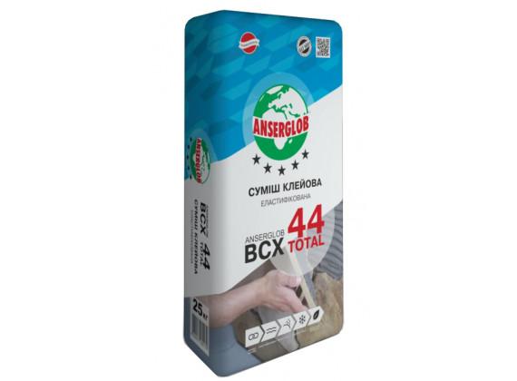 Смесь клеевая ANSERGLOB BCX 44 total