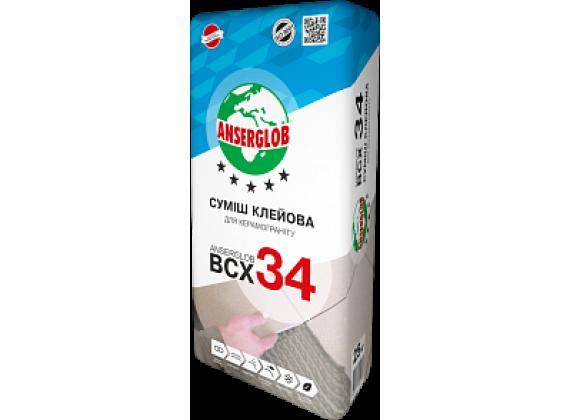 Клей Anserglob ВСХ 34 для керамогранита