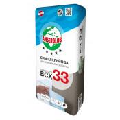 Клей ANSERGLOB BCX 33 для плитки