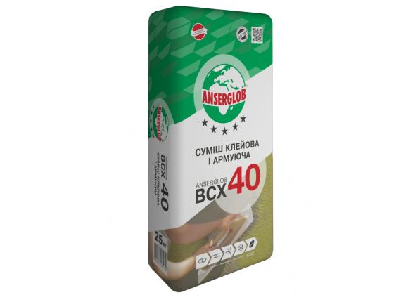 Армирующий смесь Anserglob BCX 40