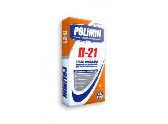 Армирующий клей для высотного строительства Полимин П 21