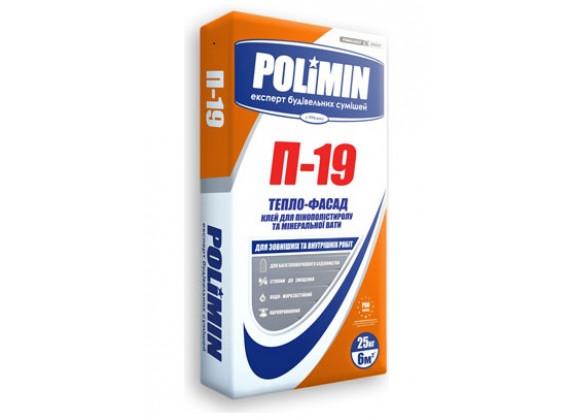 Клей POLIMIN П-19 для пенопласта