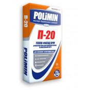 Клей для армировки пенопласта POLIMIN П-20