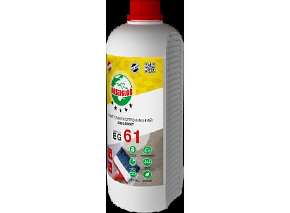 Грунтовка глубокопроникающая ANSERGLOB EG 61 (1л)