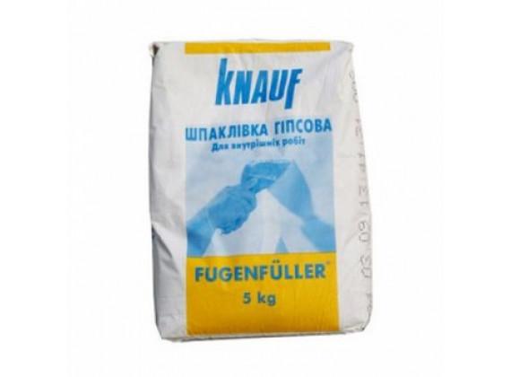 Шпаклевочная смесь Фугенфюллер 5кг