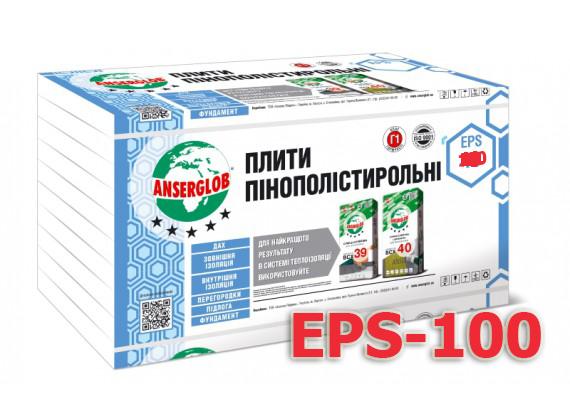 Пенопласт 35 EPS100 1000х500х50 мм