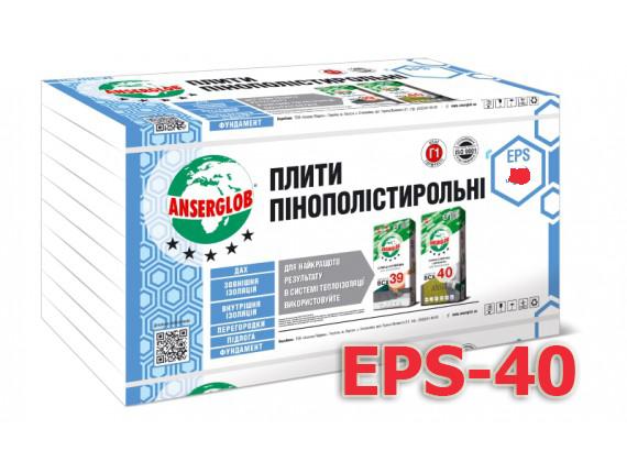Пенопласт марки 25NT EPS-40 1000х500х100 мм