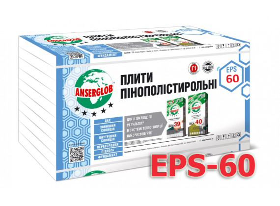 Пенопласт марки 25 EPS-60 1000х500х50 мм