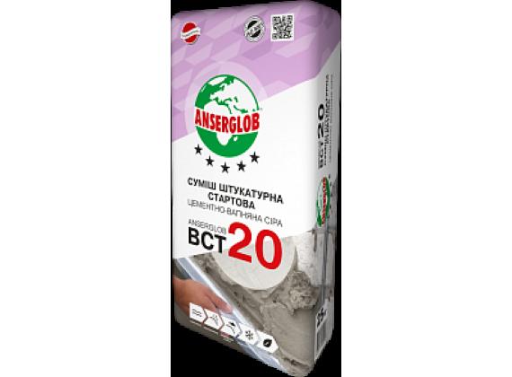Штукатурка стартовая ANSERGLOB BCT 20 для наружных работ