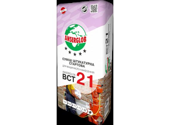 Штукатурка стартовая Anserglob BCT-21