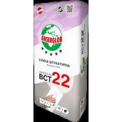 Смесь штукатурная финишная ANSERGLOB BCT 22