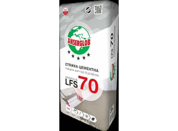Стяжка цементная ANSERGLOB LFS-70