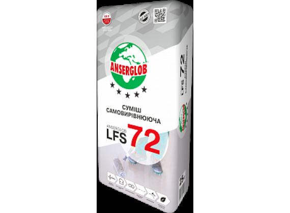 Смесь самовыравнивающаяся ANSERGLOB LFS 72