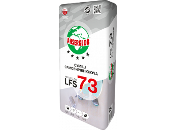 Смесь ANSERGLOB LFS 73 самовыравнивающаяся