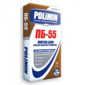 Клей для газоблоков Полимин ПБ-55