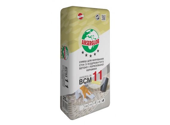 Клей для газоблока Ansrglob BCM-11