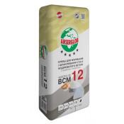 Смесь для газоблоков ANSERGLOB BCM 12
